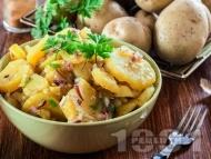 Баварска картофена салата с горчица - класическа и традиционна немска рецепта